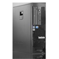 Beitragsbild: Lenovo ThinkStation C20