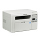 Samsung SCX-3405F All in One Laserdrucker