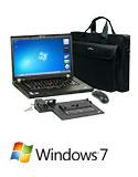 SPARPAKET Thinkpad T530 + Port Replikator + Win 7