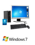 SPARPAKET ThinkCentre M91p + ScenicView B22W-5
