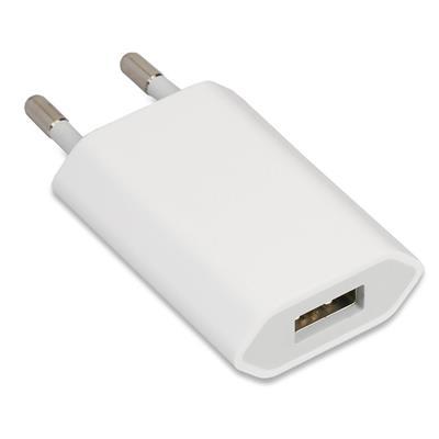 apple-md813zma-netzteil-5-watt-1.jpg