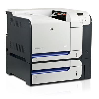 hp-color-laserjet-cp3525dn-zwei-papierfaecher-1.jpg