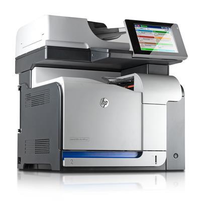 hp-laserjet-enterprise-500-color-mfp-m575f-1.jpg