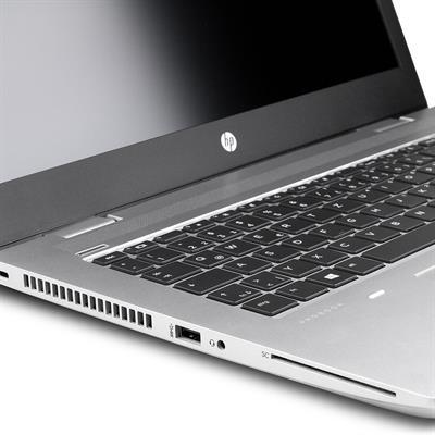 hp-probook-640-g4-mit-webcam-mit-fp-mit-akku-deutsch-6.jpg