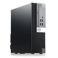 Ein Office-PC der Oberklasse ist leise, stromsparend und dennoch leistungsfähig - perfekt für das Büro!