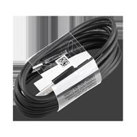 USB zu USB-C Kabel gerader Stecker schwarz